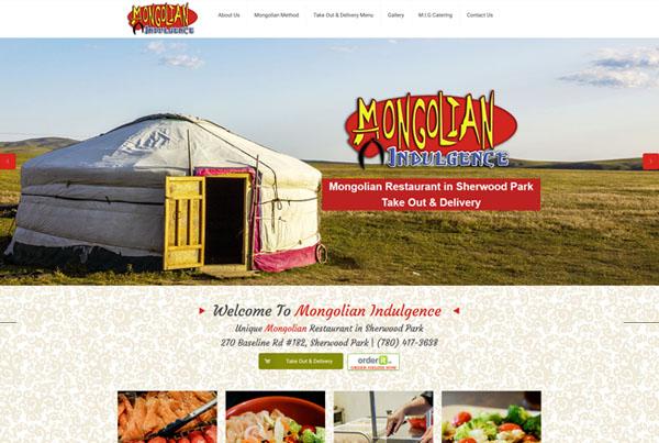mongolian-indulgence-screen